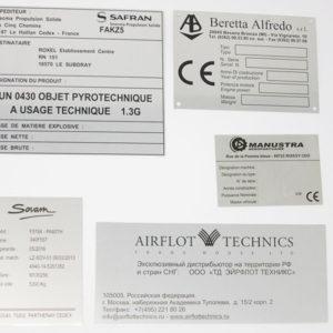 Etiquettes C.E. en aluminium - Serilec